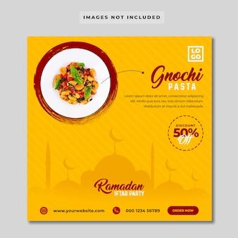 Le menu du ramadan propose une bannière instagram