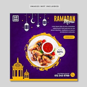 Menu instagram du ramadan à prix réduit