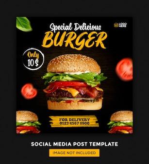 Menu de nourriture burger et modèle de conception de publication de médias sociaux de restaurant