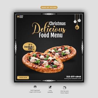 Menu de nourriture joyeux noël et modèle de bannière de médias sociaux délicieux pizza