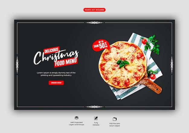 Menu de nourriture joyeux noël et modèle de bannière web de pizza délicieuse