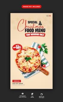 Menu de nourriture joyeux noël et modèle d'histoire de médias sociaux de pizza délicieuse