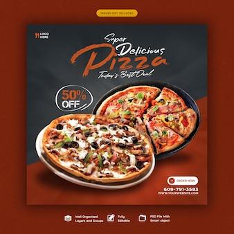 Menu de nourriture et modèle de bannière de médias sociaux de délicieuses pizzas