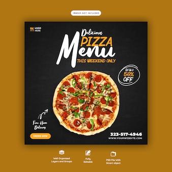 Menu de nourriture et modèle de bannière de médias sociaux délicieux pizza