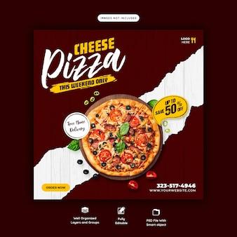 Menu de nourriture et modèle de bannière de médias sociaux pizza au fromage