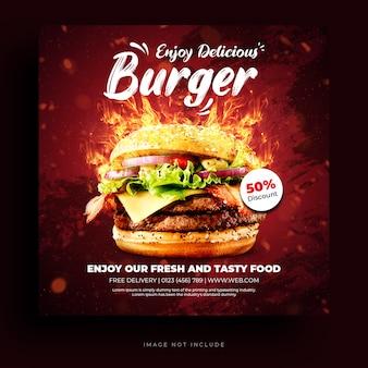 Menu de nourriture et modèle de bannière de médias sociaux restaurant burger