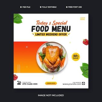 Menu de nourriture et modèle de bannière de médias sociaux de restaurant psd gratuit