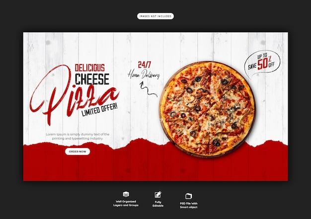 Menu de nourriture et modèle de bannière web de délicieuses pizzas