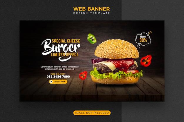 Menu de nourriture et modèle de bannière web délicieux burger