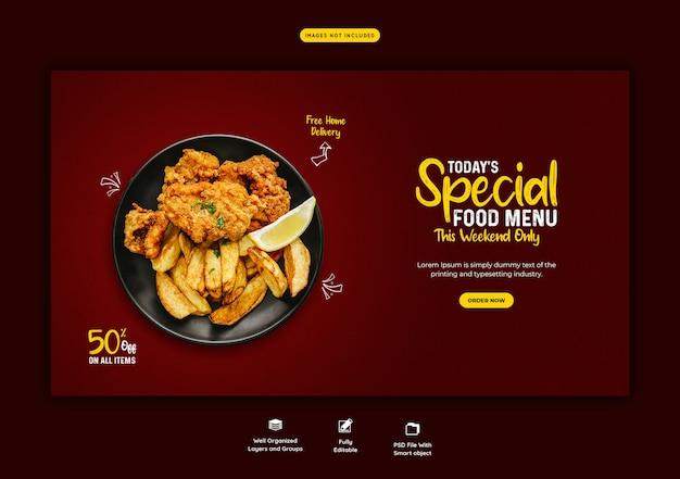 Menu de nourriture et modèle de bannière web de restaurant