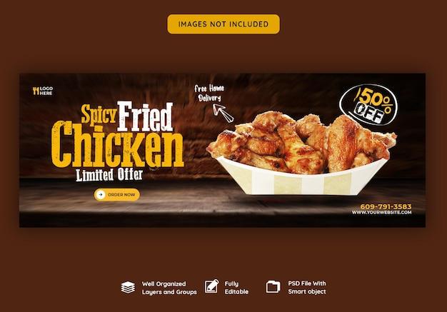 Menu de nourriture et modèle de couverture facebook de restaurant
