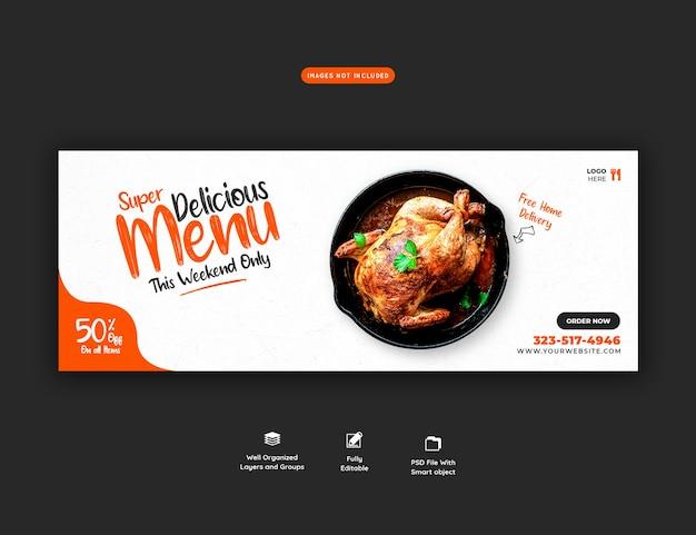Menu de nourriture et modèle de couverture de médias sociaux de restaurant