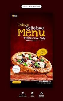 Menu de nourriture et modèle d'histoire de pizza délicieuse