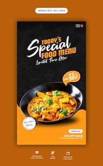 Menu de nourriture et modèle d'histoire de restaurant