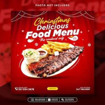 Menu de nourriture de noël ou modèle de publication sur les réseaux sociaux et de bannière web du restaurant
