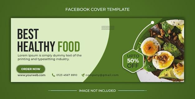 Menu de nourriture saine bannière de médias sociaux