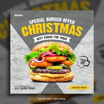 Menu de restaurant alimentaire bannière de promotion de noël publication sur les réseaux sociaux