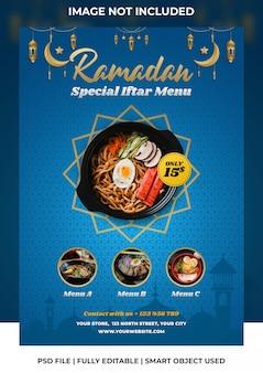 Menu de restauration rapide de nouilles japonaises spécial ramadan bleu