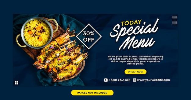 Menu spécial du jour pour le modèle de couverture facebook du restaurant