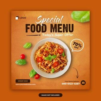 Menu spécial de nourriture offrant la conception de bannière de publication de médias sociaux