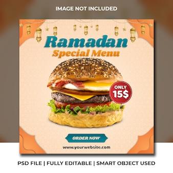 Menu spécial ramadan fast-food burger restaurant modèle de remise orange et vert