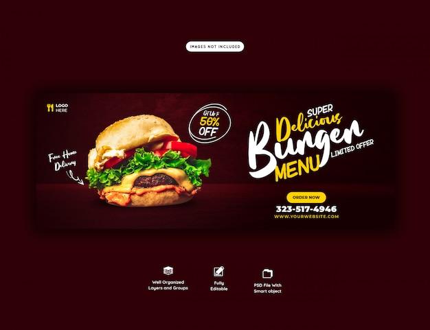 Menu de vente d'aliments pour le modèle de bannière web