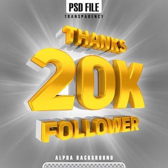 Merci 20k suivez la bannière de rendu 3d or