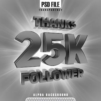 Merci 25k suivez la bannière de rendu 3d noir