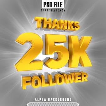 Merci 25k suivez la bannière de rendu 3d or