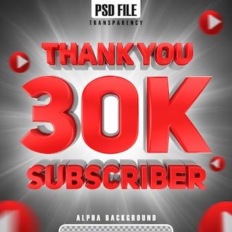 Merci 30k abonnez-vous rendu 3d rouge