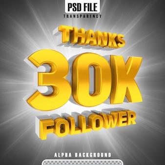 Merci 30k suivez la bannière de rendu 3d or