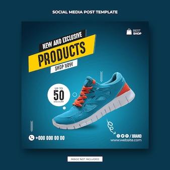 Message de médias sociaux carré de chaussures de sport