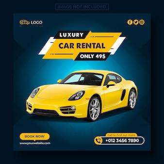 Message de médias sociaux de location de voiture et bannière web