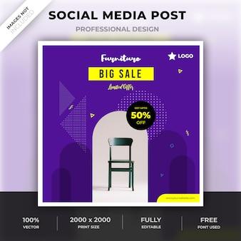 Message de médias sociaux sur les meubles