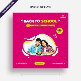 Message minimal de retour à l'école sur les médias sociaux, flyer carré ou modèle de bannière web