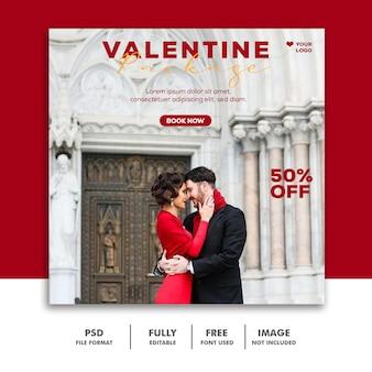 Message de paquet de saint-valentin pour les médias sociaux