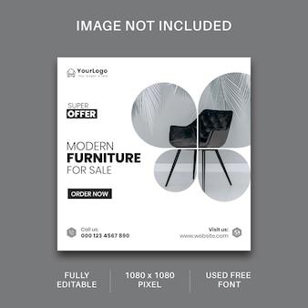 Les meubles offrent la conception de modèles de publication sur les réseaux sociaux et instagram