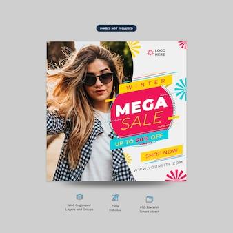 Mode méga vente médias sociaux poster modèle bannière carrée