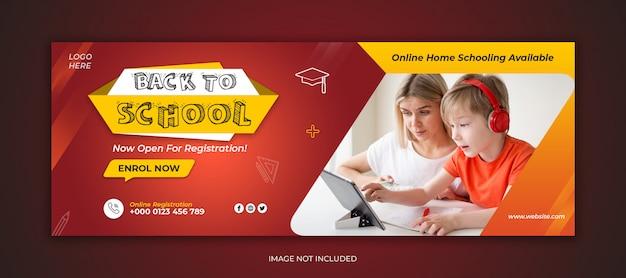 Modèle d'admission à l'école pour publication sur les réseaux sociaux