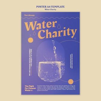 Modèle d'affiche a4 de l'eau plus propre
