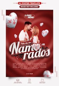 Modèle d'affiche a4 happy valentines day dans le rendu 3d brésilien