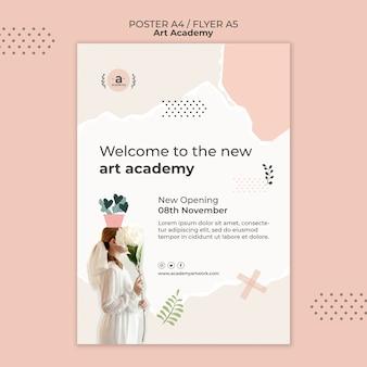 Modèle d'affiche de l'académie des arts