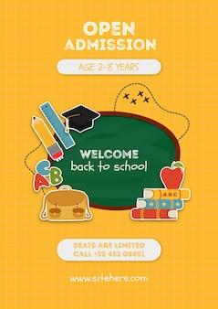 Modèle d'affiche d'admission ouverte jaune