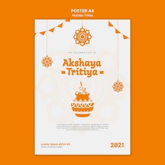 Modèle d'affiche akshaya tritiya