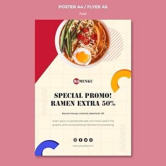 Modèle d'affiche alimentaire