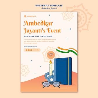 Modèle d'affiche ambedkar jayanti