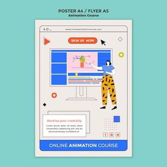 Modèle d'affiche d'animation d'apprentissage