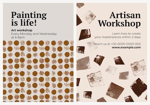 Modèle d'affiche d'atelier d'art psd avec jeu d'impression de blocs