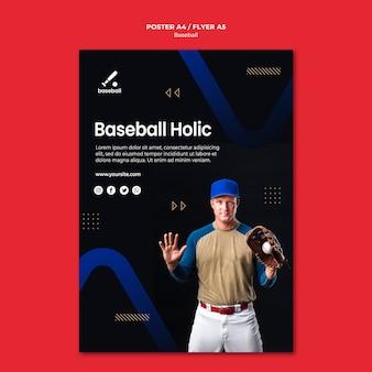 Modèle d'affiche de baseball