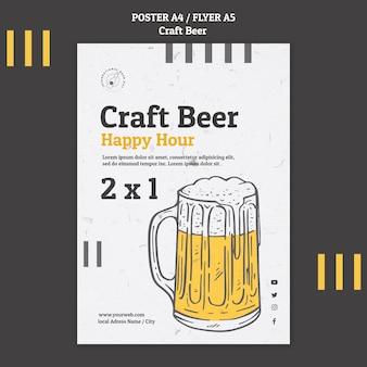 Modèle d'affiche de bière artisanale happy hour